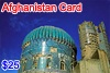 Afghanistan Phone Card, international phone cards