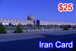 Iran Phone Card