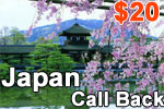 japan phone card, prepaid japan phone card, cheap japan phone card