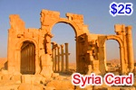 Syria Phone Card, international phone cards