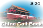 china phone card, china prepaid phone card, call china phone card, china international phone card, cheap china phone card