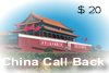 China Call Back, international phone cards