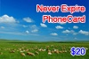 Never Expire Phone Card, Korea South电话卡, Korea South国际电话卡,Korea South长途电话卡