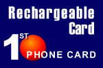 Rechargeable Phone Card, international phone cards