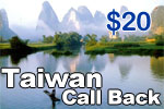 Taiwan Call Back, international phone cards